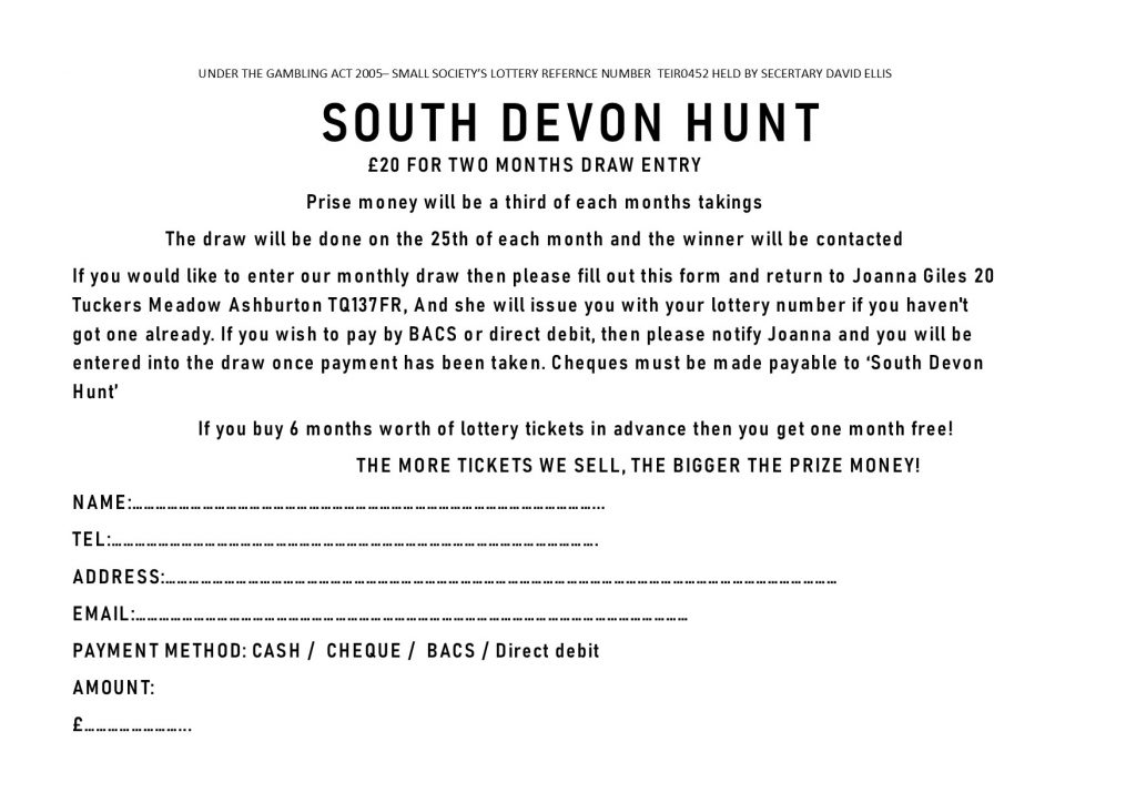 SDH LOTTERY TICKET 2